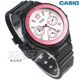 CASIO卡西歐 LRW~250H~1A3VDF 潛水錶風格 風 三眼多 錶 防水錶 黑x