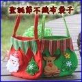 WHAPHr派派 A0056 聖誕節不織布袋子/聖誕不織布禮物包/聖誕禮物袋/聖誕老人/聖誕樹/聖誕燈/聖誕帽/贈品禮品