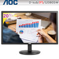 【小波電腦】AOC 20型IPS寬螢幕(I2080SW)