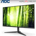 【小波電腦】AOC 24B1XH 24型IPS寬螢幕