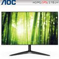 【小波電腦】AOC 27B1H 27吋IPS寬螢幕