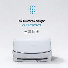 ★三年安心保固★富士通 ScanSnap iX1500多人共享無線掃描器