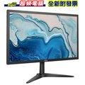 【全新含稅】AOC 22B1HS/96 21.5吋IPS(16:9)液晶顯示器