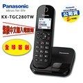 Panasonic國際牌【 KX-TGC280-TWB】中文輸入DECT數位無線電話/繁體中文電話簿/自立式聽筒/1.6吋大螢幕