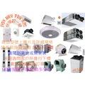【阿拉斯加】浴室暖風乾燥機 單吸式/遙控 110V(RS-518)