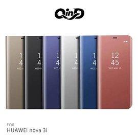 【預購】QinD HUAWEI nova 3i 透視皮套 鏡面電鍍殼【容毅】
