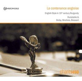 Christophorus CHR77332 英國十五世紀的吟唱歌曲 La Contena