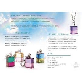 《香氛市集》Aura-soma (IRIS系列) 晶彩瓶組( 0-115號 )