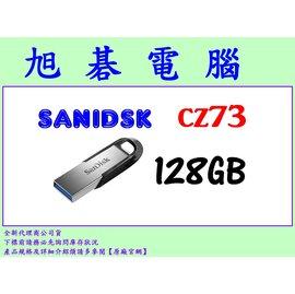 128G卡通 USB隨身碟