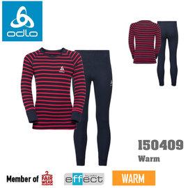 【速捷戶外】瑞士ODLO 150409 warm 兒童機能銀纖維長效保暖衣褲組 藍粉條紋 (海軍藍木槿粉條紋), 保暖衣, 衛生衣