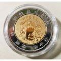 財神錢母 五路財神錢母 招財錢母 銅製紀念幣 過年禮品 考試贈品 4cm