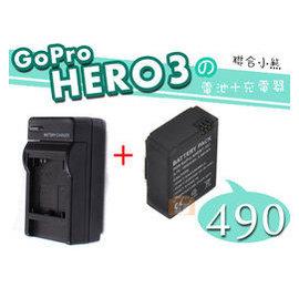 ~聯合小熊~電池 加 充 for AHDBT~201 AHDBT~301 第 HERO3