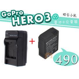 ~聯合小熊~  電池 加 充 for AHDBT~201 AHDBT~301 第 HERO