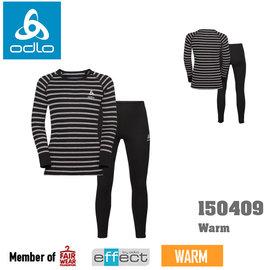 【速捷戶外】瑞士ODLO 150409 warm 兒童機能銀纖維長效保暖衣褲組 黑灰條紋 (黑 灰麻灰條紋), 保暖衣, 衛生衣