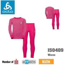 【速捷戶外】瑞士ODLO 150409 warm 兒童機能銀纖維長效保暖衣褲組 桃紅灰條紋 (桃紅 灰麻灰條紋), 保暖衣, 衛生衣