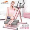 健腹器 健腹器懶人收腹機收肚子馬甲線健身器材家用女鍛煉腹肌訓練美腰 igo 麥子的小鋪