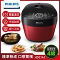 PHILIPS 飛利浦 雙重溫控智慧 萬用鍋/微電腦電子鍋/壓力鍋 HD2143