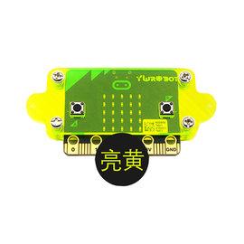 Micro:bit開發板保護殼 (瑩光黃)