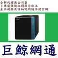 QNAP TS-453Be-4G 網路儲存伺服器