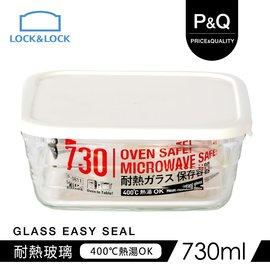 Lock & Lock 樂扣樂扣 輕鬆蓋耐熱玻璃盒 (730ml/ 730cc) P-0811