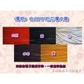 【幸福瓢蟲手作雜貨】零售0.8mm包芯彈力線~5色選/ 彈力繩/ 佛珠/ 串珠穿繩