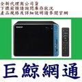 【QNAP 威聯通】TS-653B-8G 網路儲存伺服器