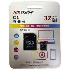 麒麟商城~HIKVISION海康威視記憶卡32G 2入  Micro SDHC U1 TF卡 手機 相機 IP攝影機
