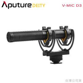EGE 一番購】Aputure DEITY【V-Mic D3】專業智能麥克風 可接相機 手機 攝影機【公司貨】
