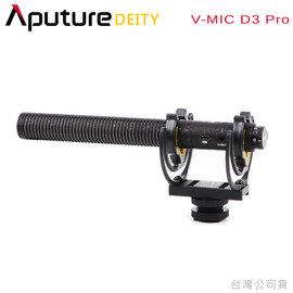 EGE 一番購】Aputure DEITY【V-Mic D3 Pro】專業智能麥克風 內建鋰電 無級增益旋鈕【公司貨】