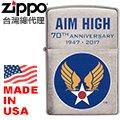 Zippo 美國空軍70週年 防風打火機