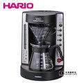 【喜迎新年】限量優惠! HARIO 台灣公司貨 V60珈琲王 EVCM-5B-TG - 手沖美式咖啡機 / 電動濾滴式咖啡壺 (110V)
