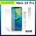 Monia 華為HUAWEI Mate 20 Pro 高透光亮面耐磨保護貼 保護膜(非滿版)