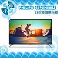 PHILIPS 飛利浦 55PUH6052 55吋 4K UHD連網電視螢幕 液晶顯示器+視訊盒