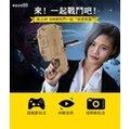 AR GUN增強現實遊戲手槍國內壹款實物AR手柄 AR遊戲手柄手槍