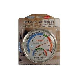 SUNDAY 指針型 溫溼度計 兩用 三段顏色 圓盤設計 居家好夥伴 IK-2102