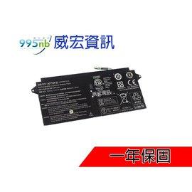宏碁電池 宏碁筆電 維修 電池 不蓄電 膨脹 斷電 Aspire S7 Ultrabook 13吋 威宏資訊