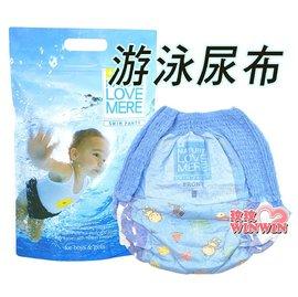*然自母愛游泳拉拉褲 3入裝 (M號、L號、XL號可選)夏日戲水必備(游泳尿布)