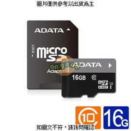威剛 Premier microSDHC UHS~I U1 16G記憶卡 附轉卡  ◆資料