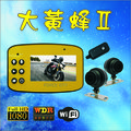 FORCE GTR大黃蜂Ⅱ雙鏡頭機車行車記錄器 Full HD 1080P 機車行車記錄器