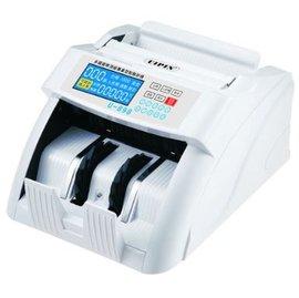 UIPIN U-898 全自動數位商務型點驗鈔機(台幣/人民幣/美金)