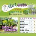【琉璃天】1號 奈米技術 有機質複合肥料 均肥(包)