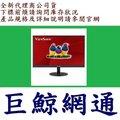 ViewSonic 優派 VA2403-mh 喇叭 24型寬螢幕液晶顯示器 LCD VA2403