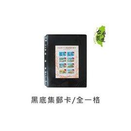 《樂樂鳥》珠友 7746 黑底集郵卡 全一格/ 5張入│定價:100元