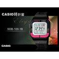 CASIO 時計屋 卡西歐手錶 SDB-100-1B 運動繽紛電子女錶 LED電子照明 SDB-100