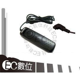 【EC數位】MeiKe 美科 Minolta 專用 RC-1000 快門線 3 4 5 7 9 5D 7D 505 600si 700si 800 807 D7i A1 A2 適用 C39