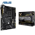 ASUS 華碩 TUF B450-PLUS GAMING ATX AM4 主機板