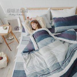 超柔瞬暖法蘭絨6尺雙人加大床包三件組(不含被套)#FL016# 獨家花款-小日常寢居  親膚 法萊絨