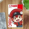 【1月新品】卡片貼紙-魔導少年Ⅲ B款(納)