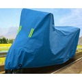 踏板電瓶車防曬遮雨加厚防塵罩xx2457I1