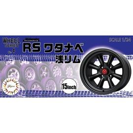 FUJIMI 1/ 24 W4 RS WATANABE 淺凹 15吋胎圈組 富士美 組裝模型